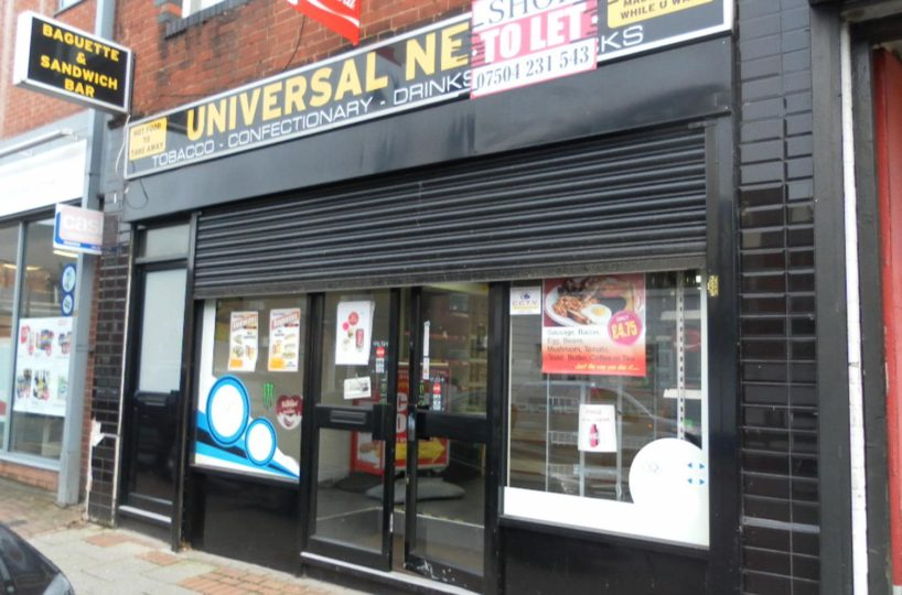 Sandwich Bar and Newsagents For Sale (Vacant)